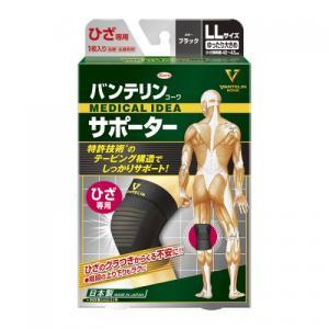バンテリンコーワ ひざ専用 ゆったり大きめLLサイズ ブラック 1枚入|sumoto