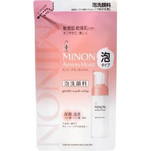 敏感肌・乾燥肌の方への泡洗顔料の詰め替え用パックです。デリケートな肌のバリア機能を守って洗う保湿洗浄...