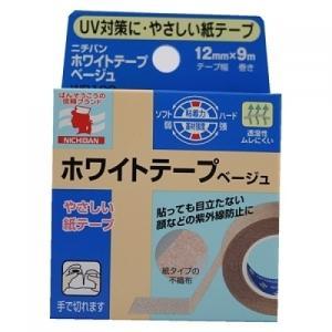 ニチバン ホワイトテープ ベージュ 12mmX9m|sumoto