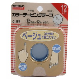 ニチバン バトルウィン カラーテーピングテープ 12 ベージュ (12mmX12m 2巻入)|sumoto