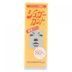 シュガーカットS 500gの商品画像