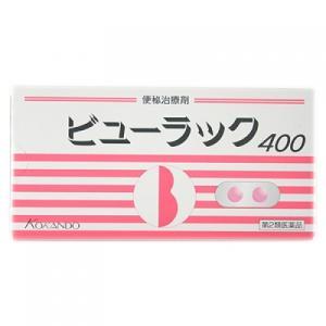 【第2類医薬品】ビューラック 400錠の商品画像