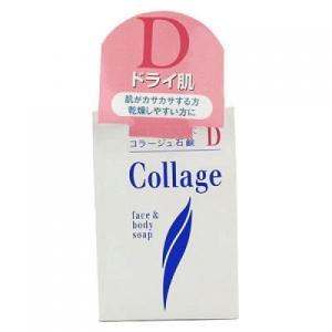 コラージュD石鹸 乾燥肌 100g...