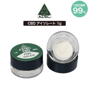 CBD クリスタル  AZTEC CBD アイソレート 99% 1g パウダー 高濃度 高純度 CB...
