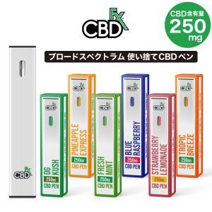 CBD リキッド CBD fx CBD エフエックス with Terpenes VAPE PEN ...