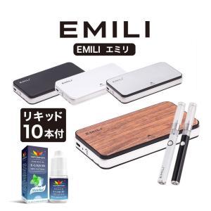 限定セール 電子タバコ EMILI エミリ EMILI JAPAN コンパクトな電子タバコが登場!送料無料 日本総代理店 日本語説明書付 smiss リキッド X7 X6 X8j 電子たばこ