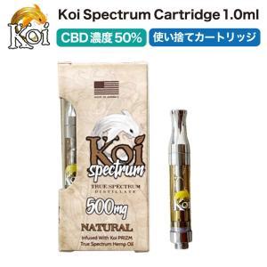 CBD リキッド Koi Spectrum スペクトラム Cartridge 1.0ml 500mg...