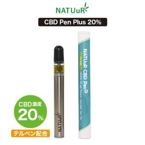 ● CBD濃度:20% ●本体サイズ:長さ104mm 直径10mm ●使用回数:約150回  【使用...