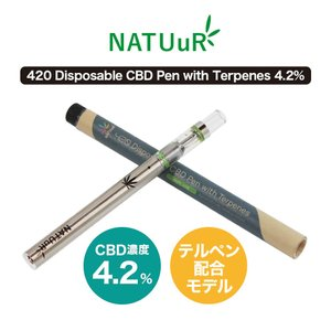 ● CBD濃度:4.2%<br> ●本体サイズ:長さ118mm 直径9mm ●使用回数:...