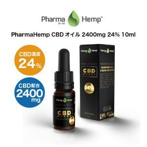 CBD オイル プレミアムブラック フルスペクトラム PharmaHemp ファーマヘンプ 2400mg 24% 10ml  高濃度 高純度|sumotoku