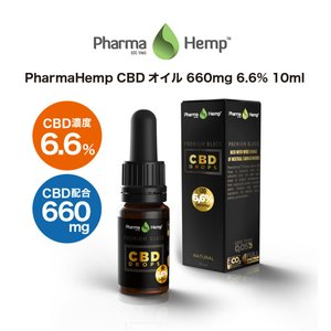 CBD オイル プレミアムブラック フルスペクトラム PharmaHemp ファーマヘンプ 660mg 6.6% 10ml  高濃度 高純度|sumotoku