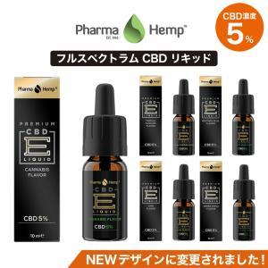 CBD リキッド プレミアムブラック フルスペクトラム PharmaHemp ファーマヘンプ 500...