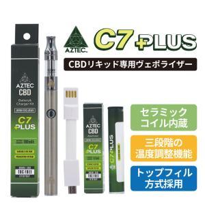 CBD リキッド 専用  ヴェポライザー AZTEC CBD C7 アステカCBD シーセブン VA...