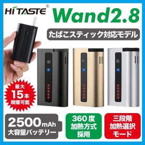 在庫豊富 モバイルバッテリー付き!加熱式タバコ  互換 Wa...