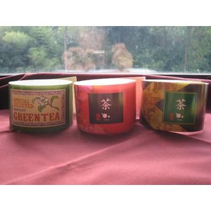 """""""和モダン""""お茶帯紙""""で新鮮テイータイムに お茶缶や紙箱 いろいろなものに巻いて!  「 お気に入り..."""