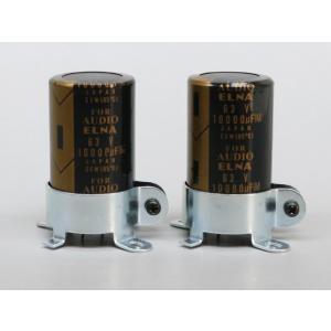 63V  10000μF 電解コンデンサー|sumtech01