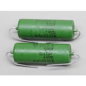 630V 0.22μF オイルコンデンサー|sumtech01