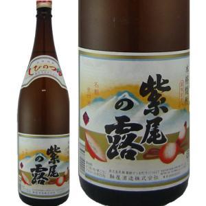 ※6本まで同梱可能(1800mlに限ります) 鹿児島県薩摩郡さつま町 軸屋酒造 アルコール分:25度...