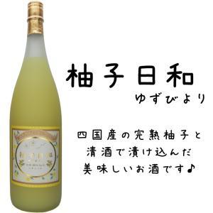浜福鶴 四国産ゆず使用 「柚子日和」 1800ml・alc7%