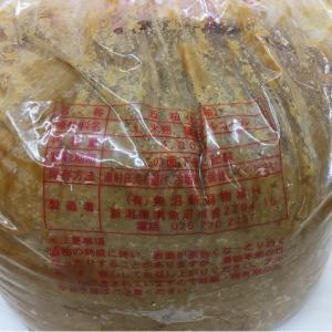 特選 八海山の酒粕 漬物用 4kg|sun-alc|02