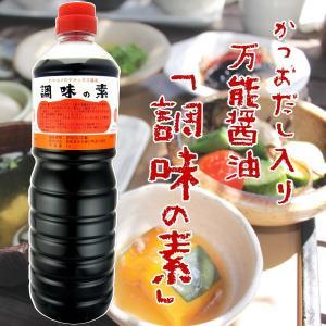 ヤマコノのデラックス醤油 調味の素 1000mlペット