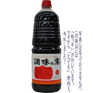 ヤマコノのデラックス醤油 調味の素 1800mlペット