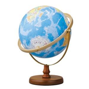 帝国書院 地球儀 N26-5R【行政・全方位回転】【球径26cm】|sun-busicom