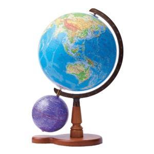 帝国書院 地球儀 N26-6W【地勢・天球儀付】【球径26cm】|sun-busicom