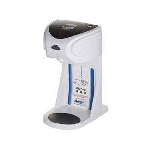 キングジム 自動手指消毒器 アルサット AL10|sun-busicom