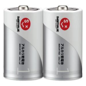 JOINTEX (ジョインテックス) アルカリ乾電池 N121J-2P【単1形】【2本入】|sun-busicom