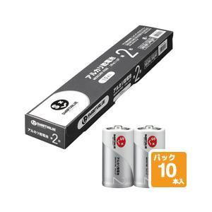 JOINTEX (ジョインテックス) アルカリ乾電池 N122J-2P-5【単2形】【10本入】|sun-busicom