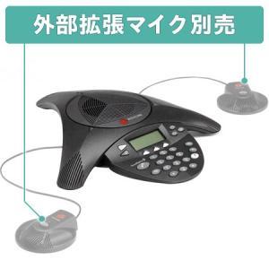 Polycom (ポリコム) 音声会議システム SoundStation2 EX (サウンドステーション2EX)  PPSS-2【拡張マイク別売】