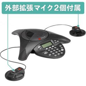 Polycom (ポリコム) SoundStation2 EX (サウンドステーション2EX)  PPSS-2 + 拡張マイク PPSS-2-MICパック【拡張マイク2個付属】