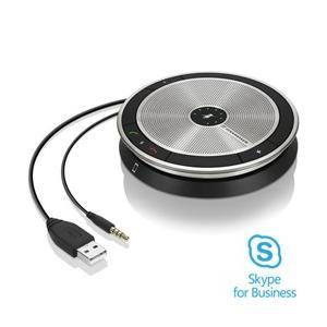 ゼンハイザー USB&モバイルスピーカーフォン SP 20 ML 【Microsoft認定モデル】|sun-busicom