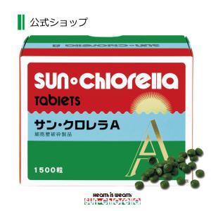 サンクロレラA1500粒 クロレラ サンクロレラ サプリ