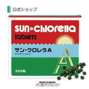サンクロレラA300粒 クロレラ サンクロレラ サプリ