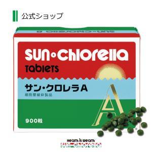 サンクロレラA900粒 クロレラ サンクロレラ サプリ