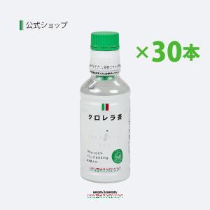 クロレラ茶 30本 (190ml×30本)