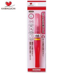 019-00001 ほつれ止め筆ペンα|sun-k