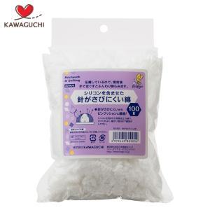 019-00007 針がさびにくい綿|sun-k