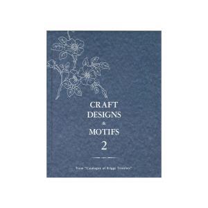 319-00010 クラフト デザイン&モチーフ第2集|sun-k