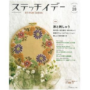 401-80593 ステッチイデー vol.28|sun-k
