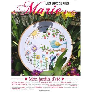 449-0269 LES BRODERIES DE MARIE & CIE MON JARDIN DETE No.3|sun-k