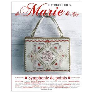 449-0278 LES BRODERIES DE MARIE & CIE SENTIMENTS BRODES No.8|sun-k