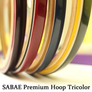 SABAE Premium Hoop トリコロール 全4色|sun-k