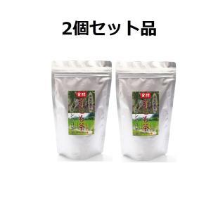 枯草菌の強力な生命力で発酵させました!枯草菌の力で腸活を!常備用[発酵まこも茶 150g]  2個セット|sun-makomo-kunitomi