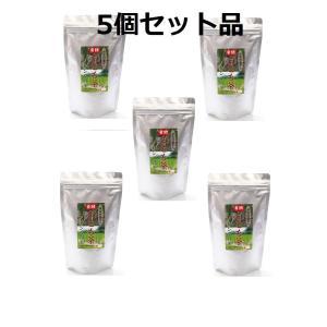枯草菌の強力な生命力で発酵させました!枯草菌の力で腸活を!常備用[発酵まこも茶 150g]  5個セット|sun-makomo-kunitomi