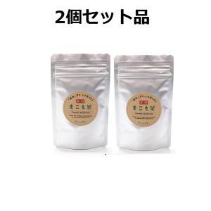 枯草菌の強力な生命力で発酵させました!枯草菌の力で腸活を!お試し用[発酵まこも茶 30g] 2個セット|sun-makomo-kunitomi