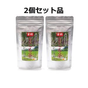 枯草菌の強力な生命力で発酵させました!枯草菌の力で腸活を!継続用[発酵まこも茶 75g] 2個セット|sun-makomo-kunitomi