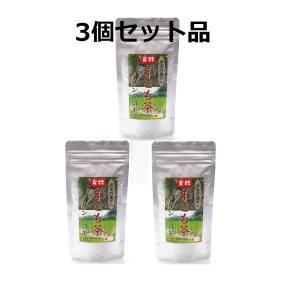 枯草菌の強力な生命力で発酵させました!枯草菌の力で腸活を!継続用[発酵まこも茶 75g] 3個セット|sun-makomo-kunitomi